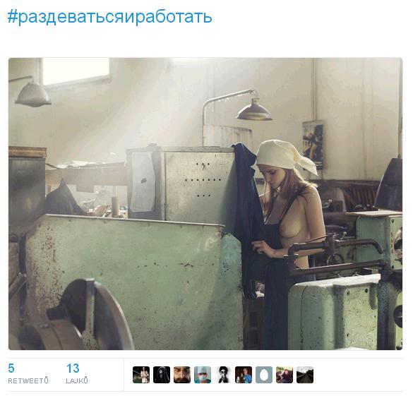 【マジキチ】ベラルーシ大統領(独裁)「国民は裸で仕事しなさい」→ま~ん受けて素っ裸で仕事するwwwwwwwwwwwwwww(画像あり)・2枚目