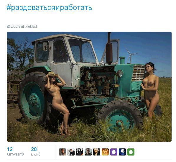 【マジキチ】ベラルーシ大統領(独裁)「国民は裸で仕事しなさい」→ま~ん受けて素っ裸で仕事するwwwwwwwwwwwwwww(画像あり)・1枚目