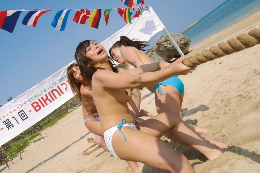 【全裸注意】運動会で裸にされた女子生徒が撮影されるwwwwwwwwwwwwwwwwwwwwwwwwwwww(画像あり)・15枚目