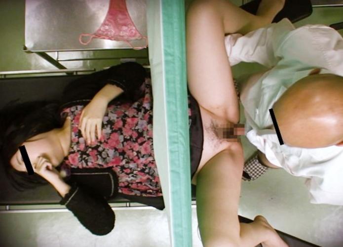 【悲報】嫁が妊娠してる人ご注意下さい、婦人科でハメられてる女性が増加中wwwwwwwwwwwww(画像あり)・23枚目