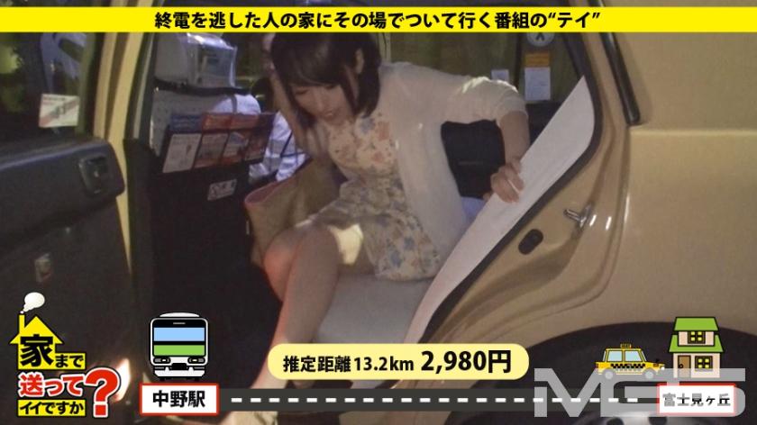 【朗報】横浜DeNAベイスターズの女の子、簡単にセ,ックスできると判明wwwwwwwwwwwwwwwwwww(画像あり)・5枚目