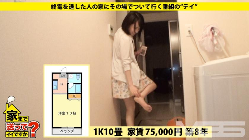 【朗報】横浜DeNAベイスターズの女の子、簡単にセ,ックスできると判明wwwwwwwwwwwwwwwwwww(画像あり)・6枚目