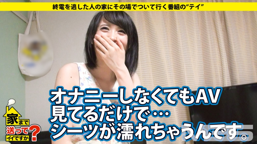 【朗報】横浜DeNAベイスターズの女の子、簡単にセ,ックスできると判明wwwwwwwwwwwwwwwwwww(画像あり)・8枚目