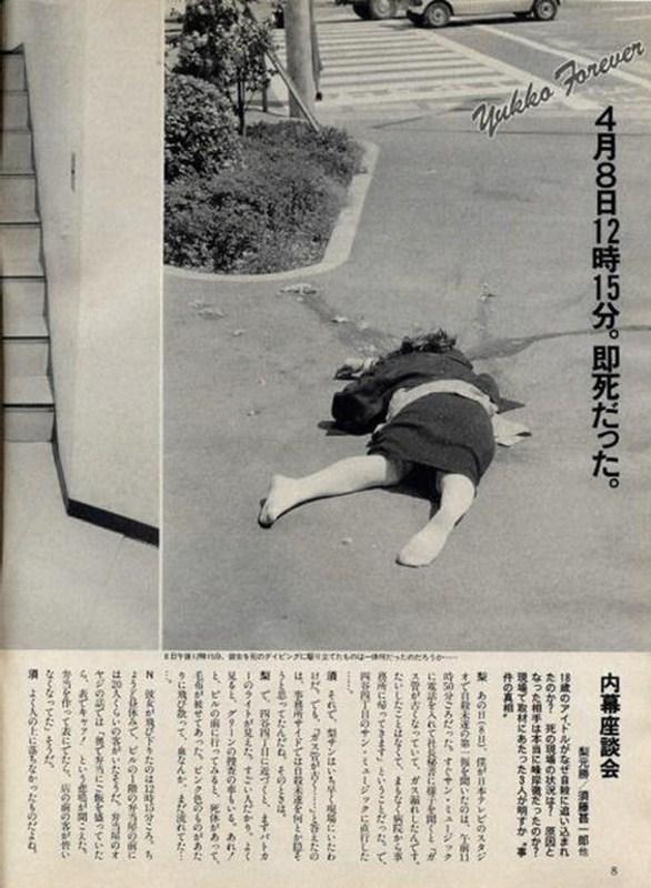 【閲覧注意】岡田有希子の脳みその出た自殺現場、週刊誌に載ってたんだがwwwwwwwwwwwwwww(画像あり)・1枚目