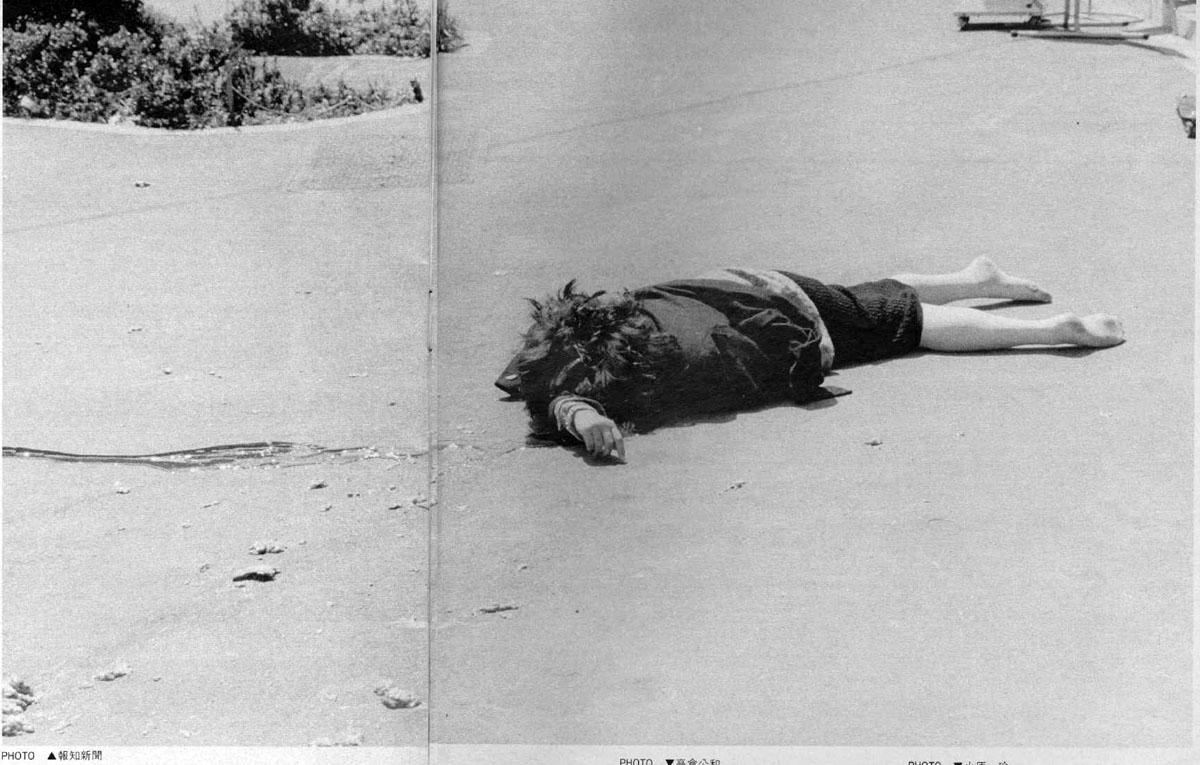 【閲覧注意】岡田有希子の脳みその出た自殺現場、週刊誌に載ってたんだがwwwwwwwwwwwwwww(画像あり)・3枚目