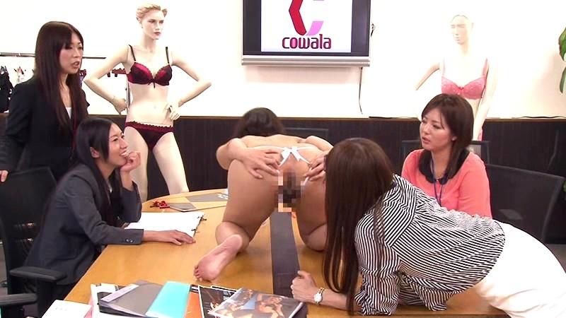 【閲覧注意】女同士の性的イジメの現場画像がドン引き・・・(画像あり)・11枚目