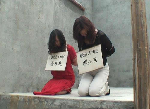 【閲覧注意】中国田舎の極刑の様子、、、余りにもひどい。 こんなに流れ作業で殺すんか。。。(画像24枚)・15枚目