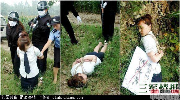 【閲覧注意】中国田舎の極刑の様子、、、余りにもひどい。 こんなに流れ作業で殺すんか。。。(画像24枚)・23枚目