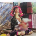 【エロ注意・希少】タイに行った友達から届いたエロはがき晒してくwwwwwwwwwwwwwwwwwwwwwwww(画像あり)