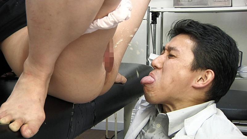 【エロ画像】マジキチなドSまんさん、男に放尿して大喜びwww なんか軽快でワロタwwwwwwwww・7枚目