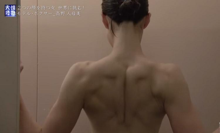 【悲報】モデル・タレント・ボクサーとして活躍する高野人母美さん、試合中にチクビポロリしてKO。(画像あり)・12枚目