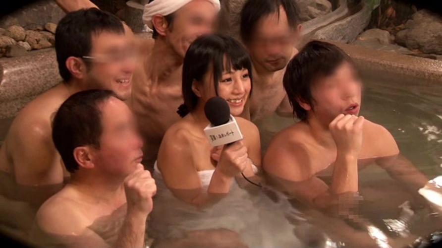 【※放送事故】温泉レポート史上最強のポロリ事故がエロすぎワロタwwwwwwwwwwwwwwwww(画像あり)・6枚目