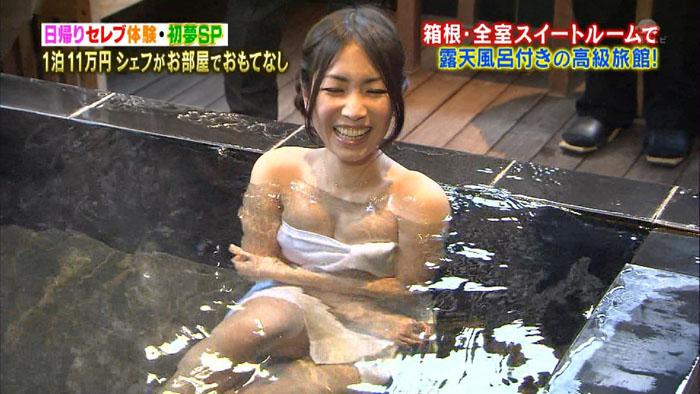【女子アナ乳首】ビーチク見えちゃった女子アナウンサーのエロ画像まとめwwwww(69枚)・50枚目