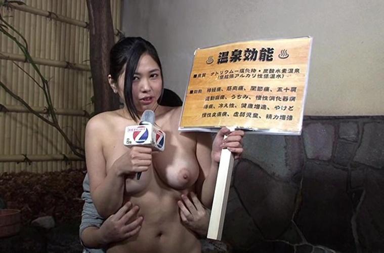 【※放送事故】温泉レポート史上最強のポロリ事故がエロすぎワロタwwwwwwwwwwwwwwwww(画像あり)・8枚目