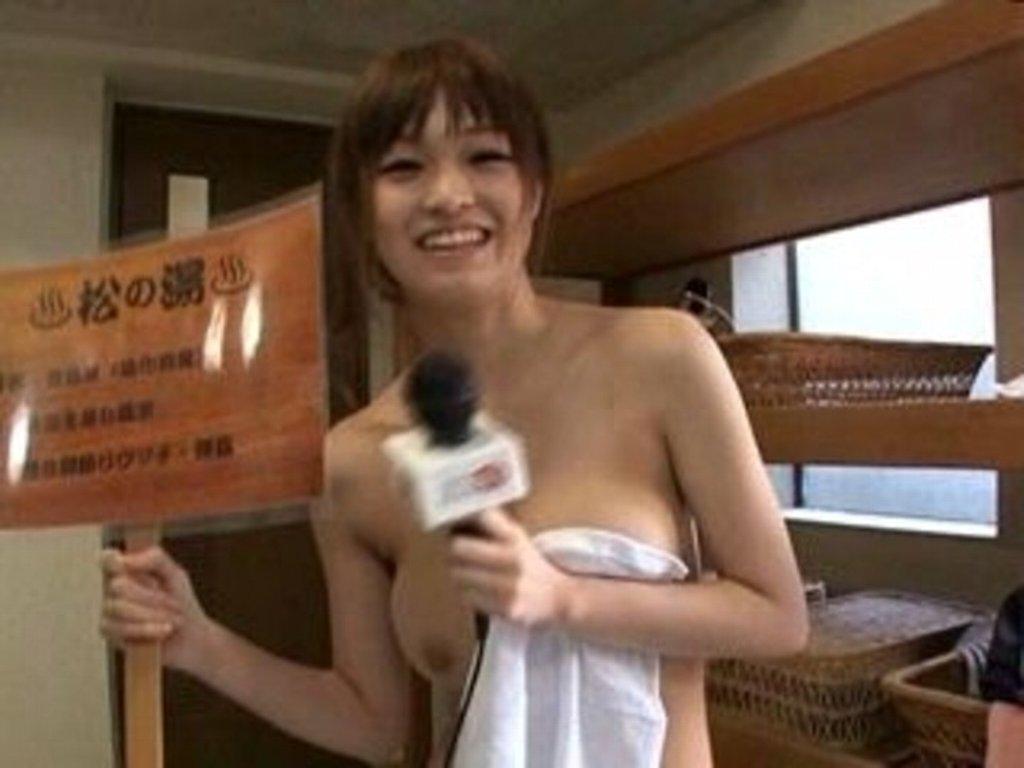 【女子アナ乳首】ビーチク見えちゃった女子アナウンサーのエロ画像まとめwwwww(69枚)・52枚目