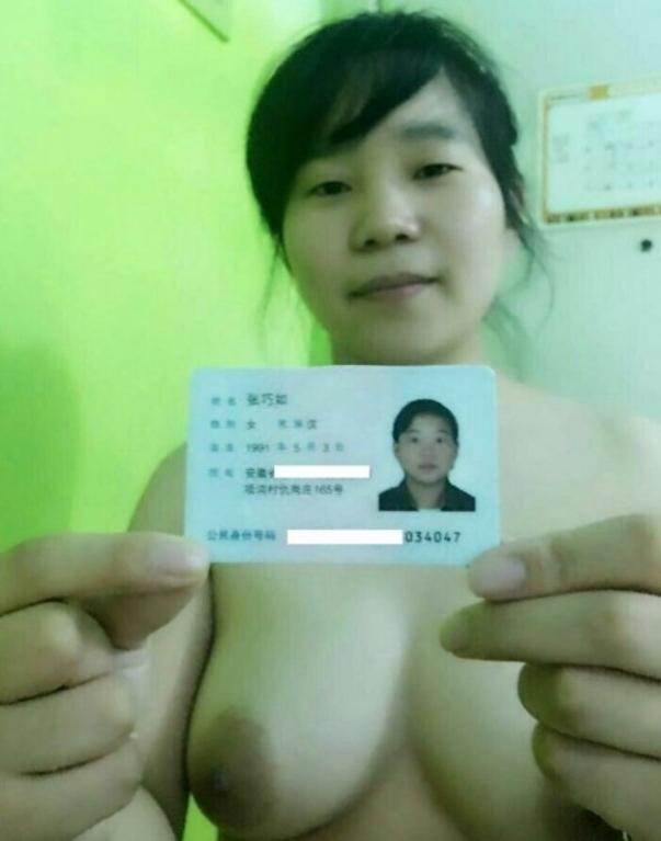 【エロ注意】借金の担保に全裸写真を撮られた女のオッパイwww巨乳から貧乳まで様々やなwwwwwwwww・13枚目