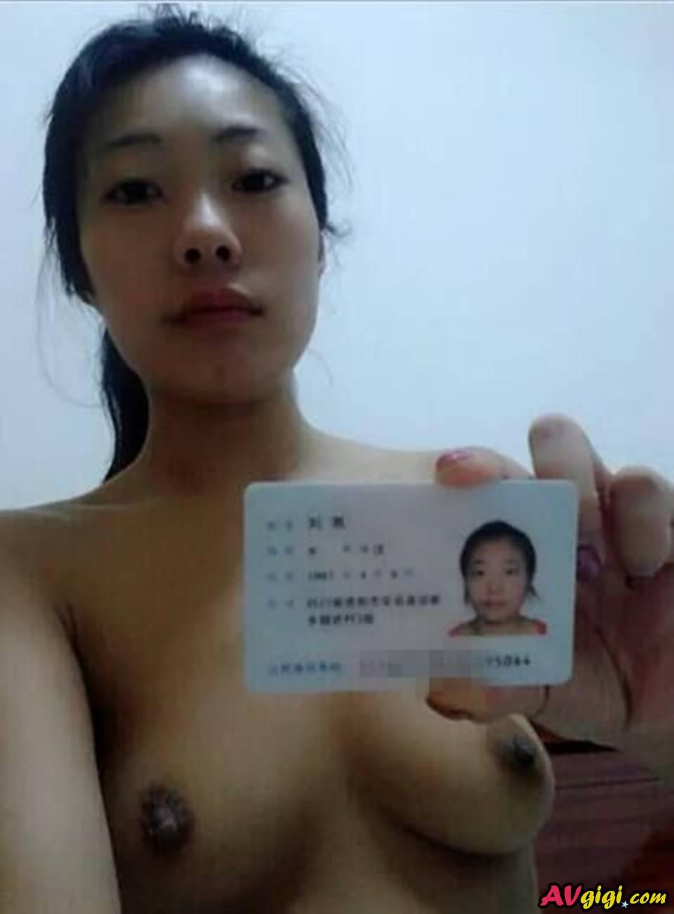 【エロ注意】借金の担保に全裸写真を撮られた女のオッパイwww巨乳から貧乳まで様々やなwwwwwwwww・17枚目