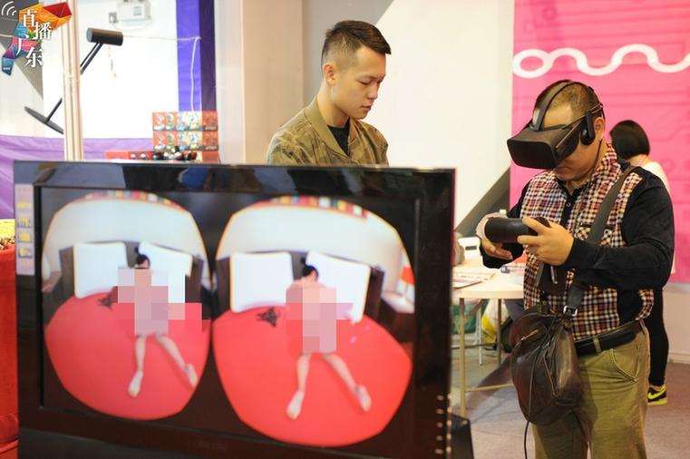 【画像あり】中国で開催された「性の展覧会」メディアでは絶対に扱えないエロさでワロタwwwwwwwwwwwwww・17枚目