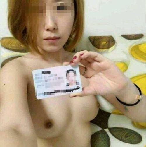 【エロ注意】借金の担保に全裸写真を撮られた女のオッパイwww巨乳から貧乳まで様々やなwwwwwwwww・18枚目