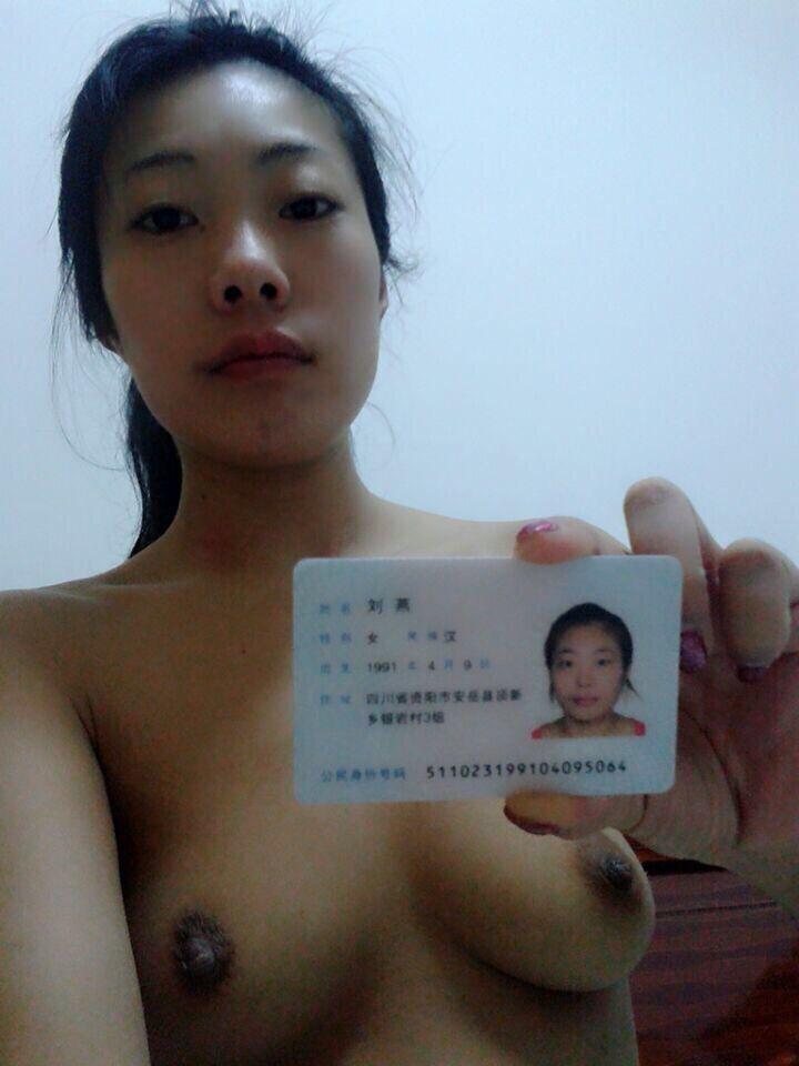 【エロ注意】借金の担保に全裸写真を撮られた女のオッパイwww巨乳から貧乳まで様々やなwwwwwwwww・21枚目