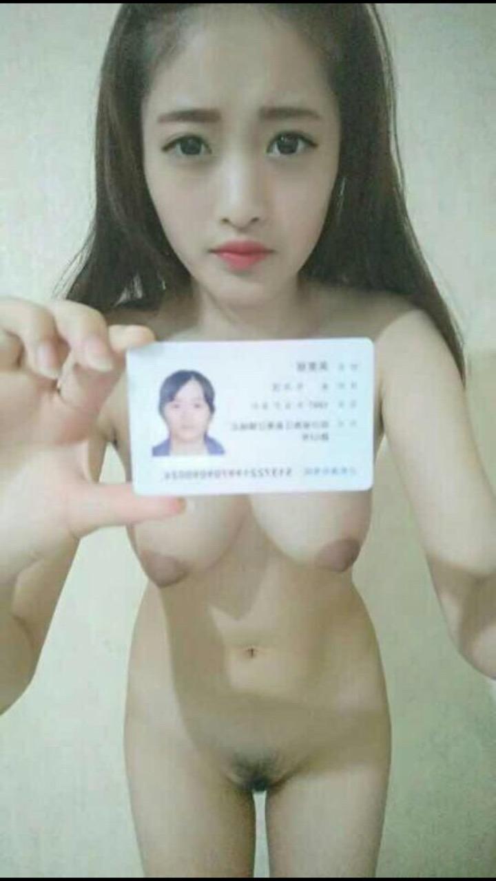 【エロ注意】借金の担保に全裸写真を撮られた女のオッパイwww巨乳から貧乳まで様々やなwwwwwwwww・3枚目