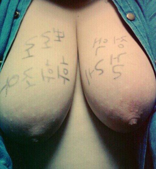【韓国版】ハングル文字で淫語を書かれた韓国の肉便器さん、拡散され咽び泣くwwwwwwwwwwwwww(画像あり)・6枚目