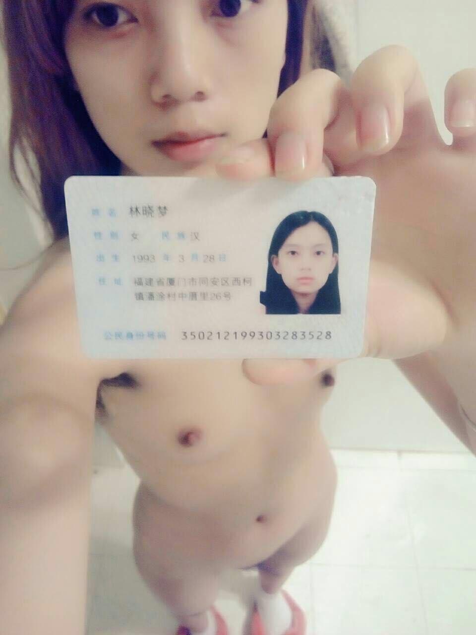 【エロ注意】借金の担保に全裸写真を撮られた女のオッパイwww巨乳から貧乳まで様々やなwwwwwwwww・7枚目