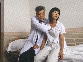 """【悲報】10代女子のおっぱいを""""揉みしだく""""問題の日本映画がこちらwwwwwwwwwwww(画像あり)・14枚目"""