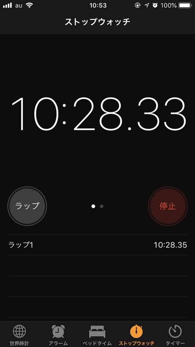 AV女優南梨央奈さん、プライベートで30分間電マのみを使って何回イケるか挑戦した結果wwwwwwwwwwww(画像あり)・2枚目