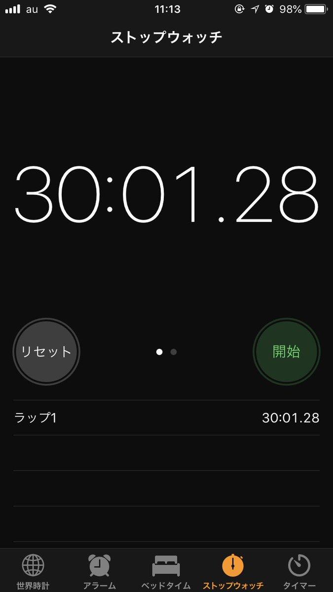 AV女優南梨央奈さん、プライベートで30分間電マのみを使って何回イケるか挑戦した結果wwwwwwwwwwww(画像あり)・3枚目