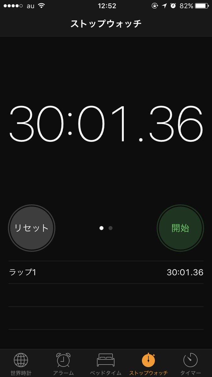 AV女優南梨央奈さん、プライベートで30分間電マのみを使って何回イケるか挑戦した結果wwwwwwwwwwww(画像あり)・6枚目