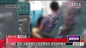 新聞やニュースで取り上げられた中国の野外セックス・レイプ現場画像 11枚・3枚目