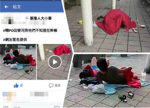 新聞やニュースで取り上げられた中国の野外セックス・レイプ現場画像 11枚・4枚目