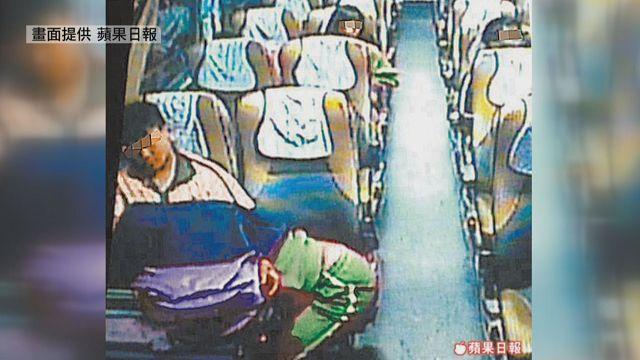 新聞やニュースで取り上げられた中国の野外セックス・レイプ現場画像 11枚・5枚目