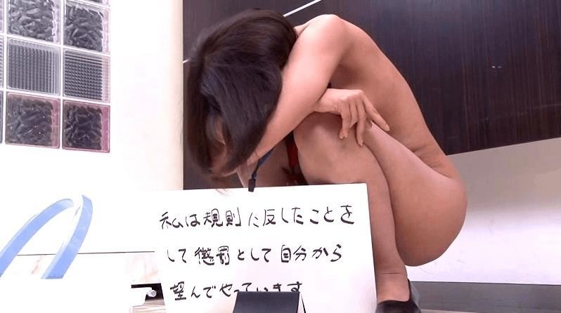 【陰湿すぎ】女が女をめちゃくちゃに虐められてる画像くださいwwwwwwwwwww (26枚)・5枚目