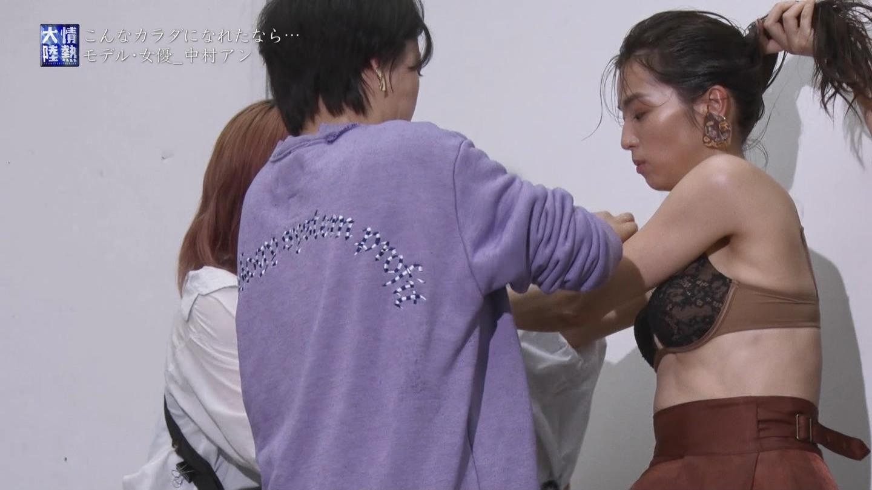 【エロ画像】中村アンさん、エロ過ぎる本性を現しドン引きされるwwwwwww(71枚)・46枚目
