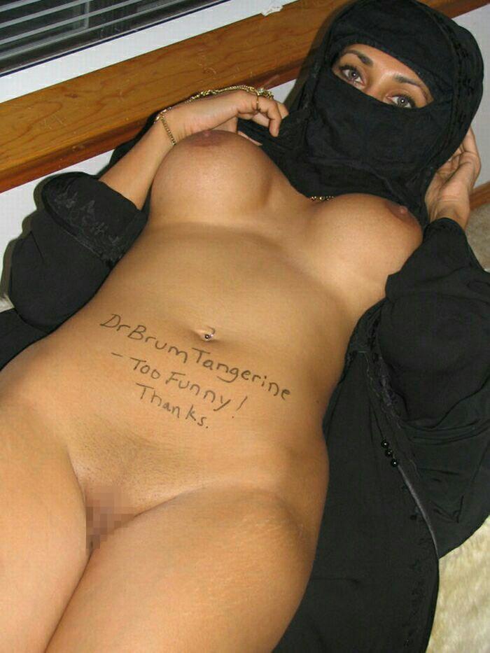 処女の娘が多いイスラム女子、脱いだらすごかった・・・・・(画像あり)・34枚目