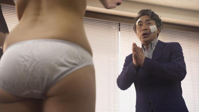 25歳の妙齢のFカップ巨乳山地まりさん(25)ヌード解禁wwwwwwww・14枚目