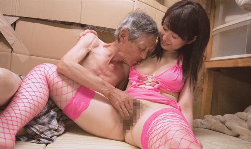 【性病注意】結婚初夜にホームレスに犯され(せ)た妻をご覧くださいwwwwwwww(画像あり)・25枚目