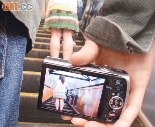 【盗撮犯盗撮】スカート盗撮犯、ネットの恐ろしさを知る・・・・・・・・・(画像25枚)・13枚目