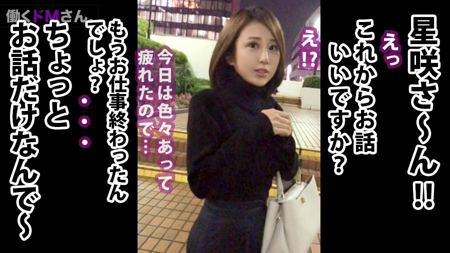 【働く女子セール(11/15昼まで)】Iカップの爆乳素人まんさん、男優とガチでセックスする映像wwwww・25枚目