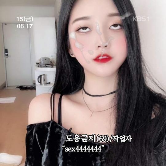 韓国の若者の間でアヘ顔自撮りが流行中らしい・・・・・(画像あり)・19枚目