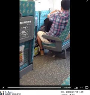 AVの影響電車内でおっぱじめるバカップルが無事撮影→拡散されるの巻。(画像あり)・8枚目