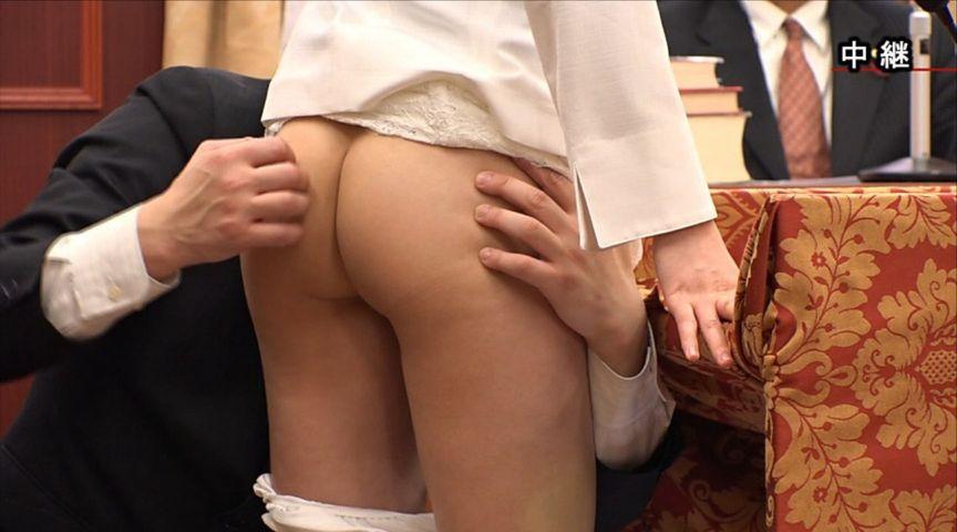 【悲報】国会で餌食となっている女性議員たち。。(画像あり)・13枚目
