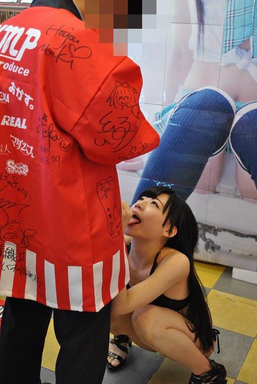 セクシー女優さん、本番できそうなほど過激なファンサービスが凄いエロ画像集。40枚・18枚目