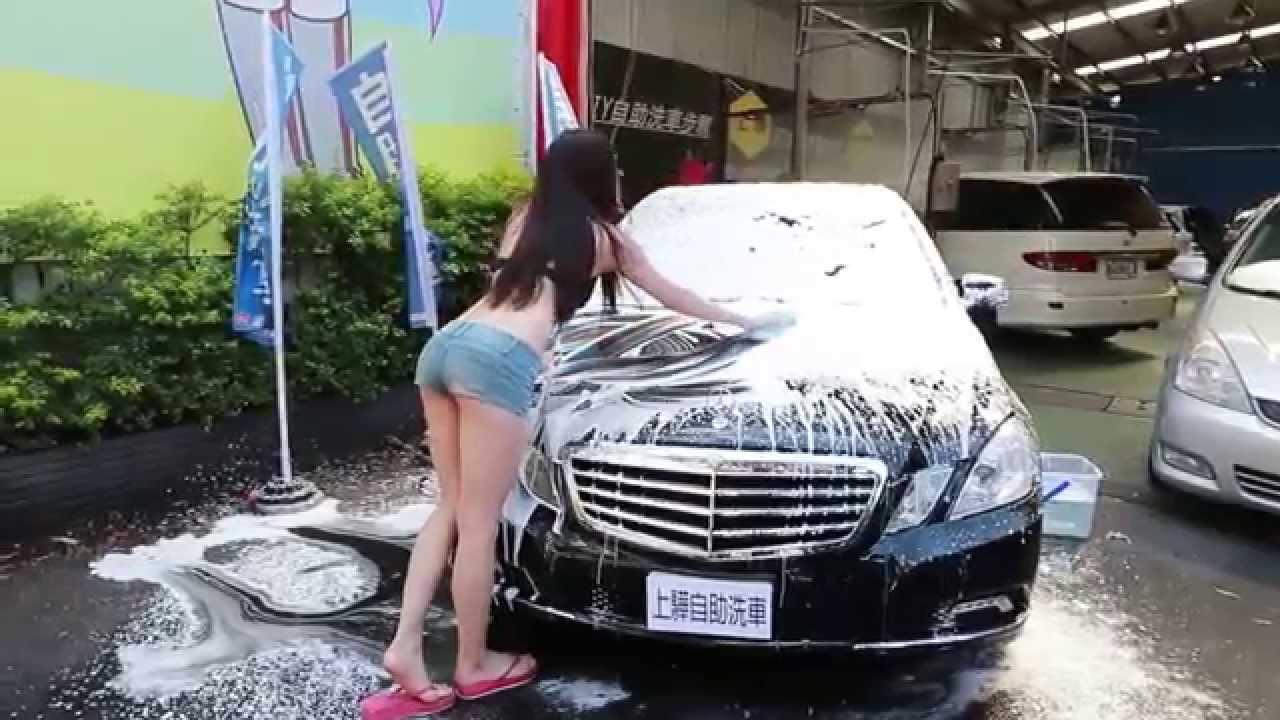 女体洗車とかいう変わったセクシーサービスが神杉wwwwwwww(画像あり)・36枚目