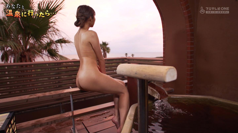 """""""あなたと温泉に行ったら…""""で入浴シーンでおまんこが映るハプニン具wwwww(画像あり)・1枚目"""