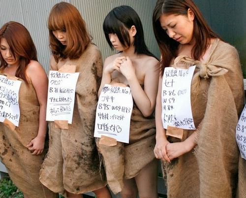 【ぐぅ畜】性奴隷になった女の末路がこちら。(※画像あり)・12枚目